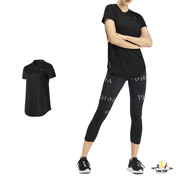 Puma Ignite 黑色 女款 短袖 慢跑系列 運動上衣 短T 彈性 透氣 柔軟 舒適短袖 上衣 51825502