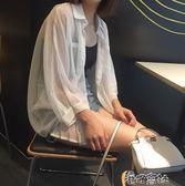 韓國寬鬆百搭雪紡衫開衫外搭外套女蝙蝠袖防曬衣上 港仔會社