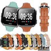 Fitbit versa 智慧手錶 真皮錶帶 versa2 錶帶 經典 扣式 皮錶帶 Lite腕帶