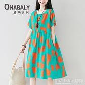 碎花棉麻洋裝女2021夏季新款矮個子顯高大碼洋氣減齡棉綢中長裙 怦然新品