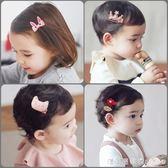 兒童發飾女童頭飾韓國公主寶寶發夾超仙可愛小女孩嬰兒發卡小夾子 漾美眉韓衣