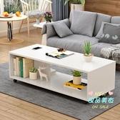 茶几 簡約簡易現代客廳田園小戶型可行動桌子T 4色