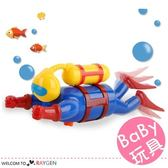 趣味潛水員公仔兒童洗澡玩具