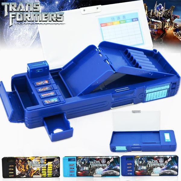 【TT】鉛筆盒 文具 變形金剛多功能小學生文具盒男童兒童鉛筆盒