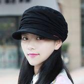 帽子春天褶皺韓版時尚鴨舌帽 棉質女帽春秋平頂帽百搭時裝帽  無糖工作室