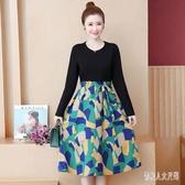 中大尺碼洋裝 新款氣質女裝胖mm時尚顯瘦連身裙長袖a字裙女裝潮 yu9917『俏美人大尺碼』