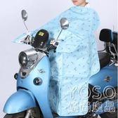 夏天電動電瓶車防曬擋風罩夏季擋雨披小型女性個性披風 優尚良品