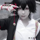 cos假發短髮黑發Tokyo Ghoul:re東京喰種RE鈴屋什造【步行者戶外生活館】