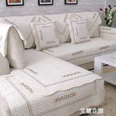四季全棉沙發墊布藝簡約現代實木純棉皮沙發坐墊冬沙發套巾QM『艾麗花園』