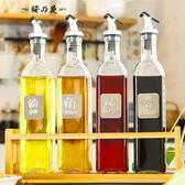 防漏玻璃油壺家用廚房小油瓶香油瓶油罐醋壺醬油瓶醋瓶裝油瓶套裝【櫻花本鋪】