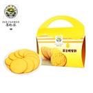 黃金蜂蜜餅乾500g,單盒特價(蛋糕/蜂蜜/花粉/蜂王乳/蜂膠/蜂產品專賣)【養蜂人家】