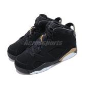 Nike Air Jordan 6 DMP PS 2020 黑 金 童鞋 中童鞋 喬丹 6代 籃球鞋 經典配色【PUMP306】 CT4965-007