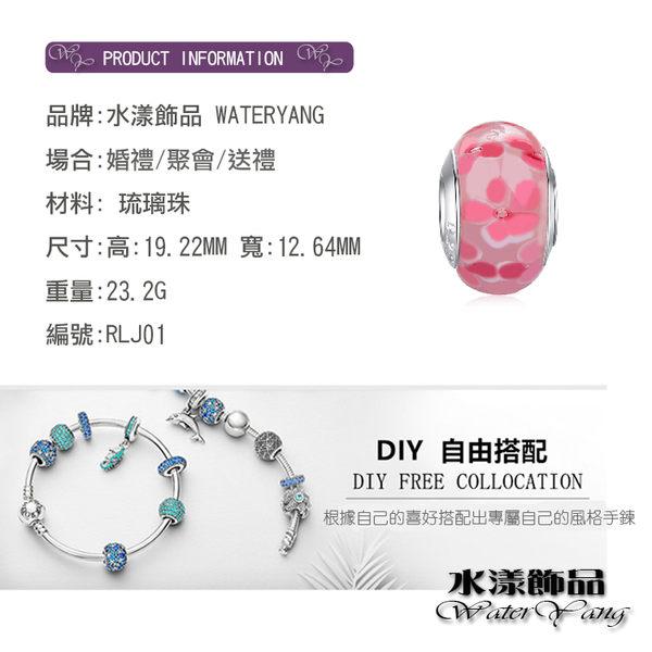 粉紅精品花纹琉璃珠  潘朵拉風DIY串珠手鍊配件