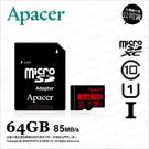 Apacer 宇瞻 64GB 64G Micro SD SDXC C10 UHS-I 85MB/s 記憶卡 【可刷卡】 薪創數位