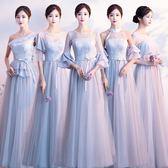 伴娘服正韓長袖姐妹團顯瘦伴娘禮服女宴會長款姐妹裙洋裝