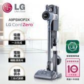 【LG】A9+快清式濕拖無線吸塵器 /鐵灰A9PSMOP2X