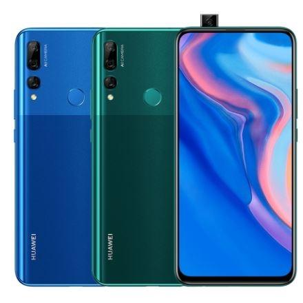 HUAWEI Y9 Prime 2019 6.59吋 升降鏡頭|超廣角鏡頭手機 (4G/128G) ☆101購物網★