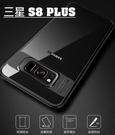 ROCK 三星 S8 PLUS 6.2吋 纖薄透明 雙保護軟硬殼 手機殼