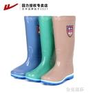 回力雨鞋女防滑加厚橡膠高筒加絨冬時尚保暖...