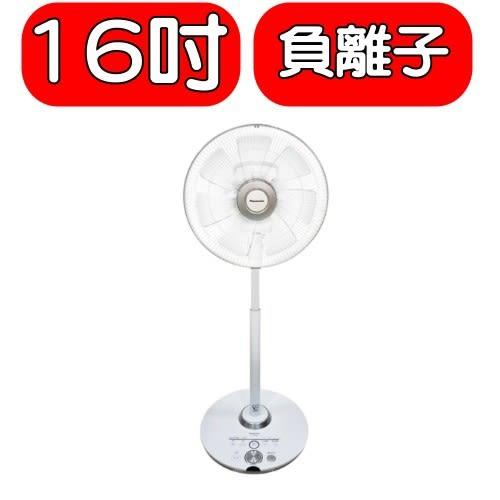 國際牌【F-H16GND】電風扇