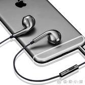 手機音樂金屬有線蘋果安卓游戲帶麥半入耳男女生耳塞式通用 優家小鋪