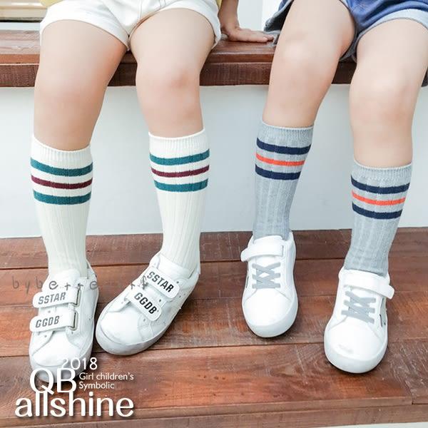 精梳棉三條槓男女童中長筒襪
