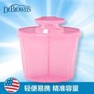 奶粉盒 便攜外出三格奶粉格 奶粉分裝儲存盒大容量