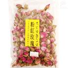 金德恩 香氛粉紅玫瑰花茶(75g/包)/花朵/泡茶/入菜