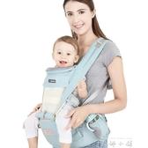 嬰兒背帶腰凳四季通用多功能前橫抱式小孩兒童抱帶寶寶抱娃神器單     米娜小鋪