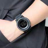 正韓簡約多功能戶外運動防水男電子錶潮流時尚數字式學生夜光手錶-新年聚優惠