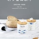 水杯女喝水杯子創意個性潮流生日禮物陶瓷馬克杯帶蓋勺牛奶早餐咖啡杯家用 LJ7269【極致男人】