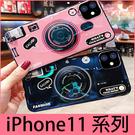 【萌萌噠】iPhone 11 Pro Max  網紅炫彩藍光 同款氣囊支架相機保護殼 iPhone11 全包矽膠軟殼 附掛繩