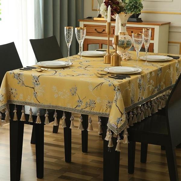 桌布  布藝長方形家用客廳西餐桌布茶幾墊橢圓形黃色新中式古典 全館免運
