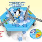日本大人氣企鵝破冰 敲打企鵝 敲冰磚遊戲 親子互動 聚會桌面玩具☆現貨供應☆【宇庭飾品店】