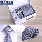 高品質男士六件套正裝商務黑色8cm條紋領帶新郎結婚送禮盒裝(主圖款)