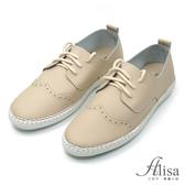 專櫃女鞋 MIT雕花綁帶軟皮革休閒鞋-艾莉莎Alisa【24617256】米色下單區