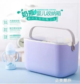 嬰兒奶瓶收納箱便攜式大容量帶蓋防塵密封儲存盒小號晾干架瀝水箱 金曼麗莎