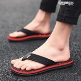 人字拖男潮室外拖鞋男夏時尚外穿男士夾腳個性韓版涼拖防滑沙灘鞋 凱斯盾