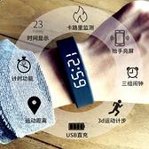 智慧手環 韓版電子表男女學生手表情侶智能運動ins震動鬧鐘多功能計步手環 夢藝