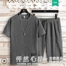 2021新款夏季男裝休閒運動套裝短袖t恤灰色冰絲超薄男士亞麻衣服 怦然新品