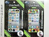 Disney系列 iJacket iphone4 彩繪貼【A-I4-009】機身貼 日本進口 Alice3C