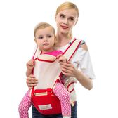 嬰兒背帶多功能腰凳前抱式四季通用輕便夏季透氣網新生兒寶寶坐凳 免運快速出貨
