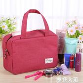 旅行化妝包收納包洗漱包大容量小號帆布多功能簡約便攜手提化妝包『潮流世家』
