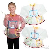 兒童美術繪畫圍裙反穿衣透明長袖圍兜塗鴉防汙防水畫畫衣飯飯罩衣【618特惠】