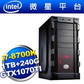 微星Z370平台【龍星帝王】i7六核GTX1070TI獨顯SSD電玩機