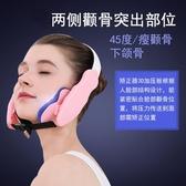 瘦臉神器V臉繃帶下頜骨顴骨咬肌大小臉部不對稱瘦臉儀瘦臉器