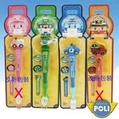 救援小隊立體兒童牙刷-3歲以上(波力、羅伊、赫利)