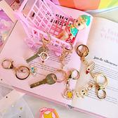 韓國可愛卡通創意鑰匙扣動漫創意書包掛件清新女生粉色少女鑰匙圈花間公主