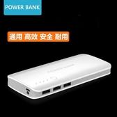 行動電源 便攜充電寶超薄手機通用行動電源