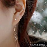 微風·999純銀耳線 耳環耳釘 小耳墜女時尚長款氣質波浪 耳飾 水晶鞋坊